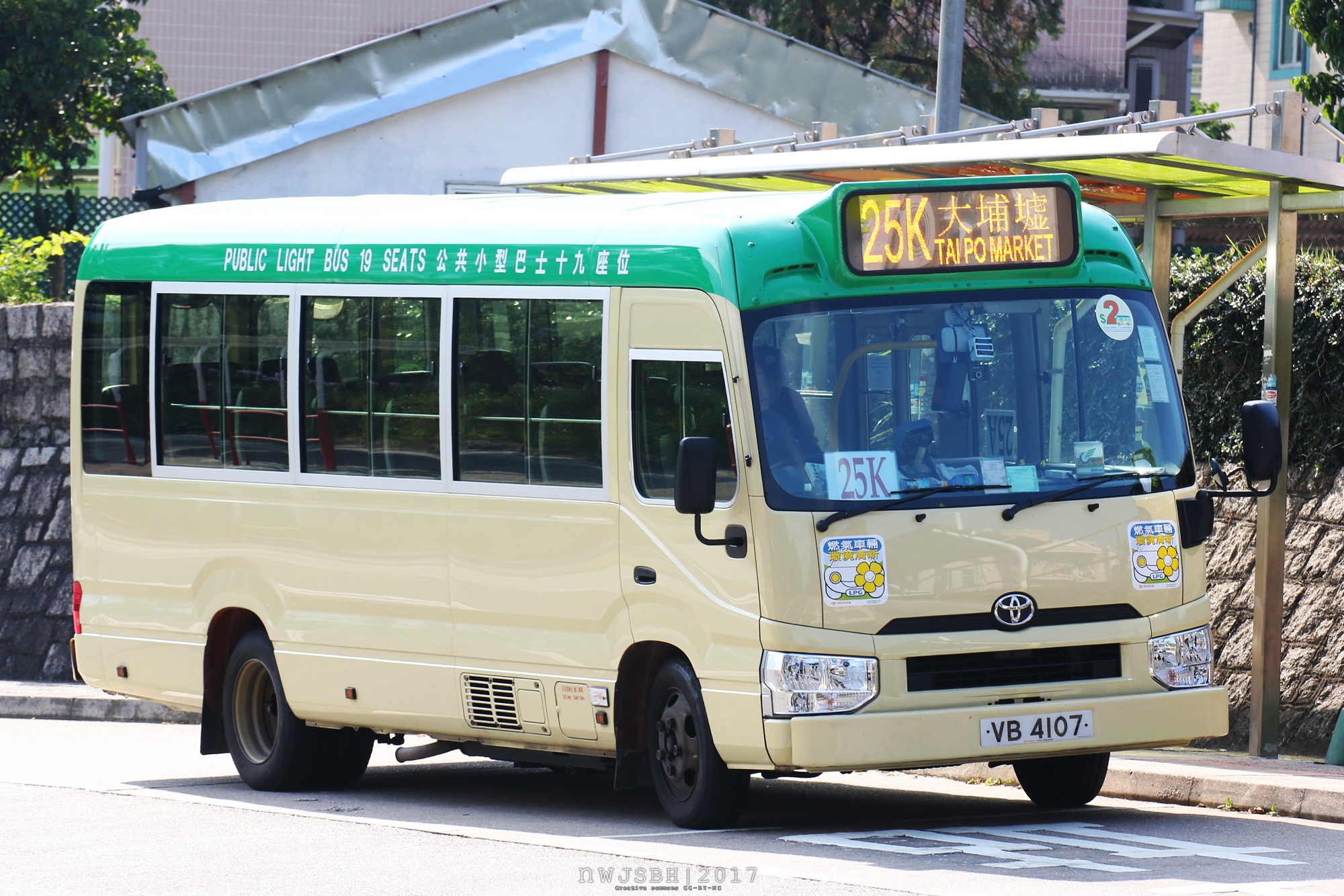 新界專綫小巴25K線
