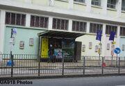 BS Chiu Sheung School Hong Kong 20210116