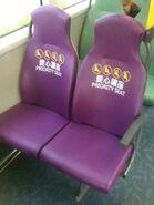 DBTSL bus prirority seats
