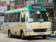 HKGMB 13 GU5363