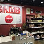 KBD Store 1933.JPG