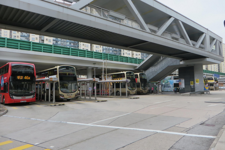 美孚公共運輸交匯處