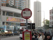 Tai Ho Road N2