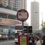 Tai Ho Road N2.JPG
