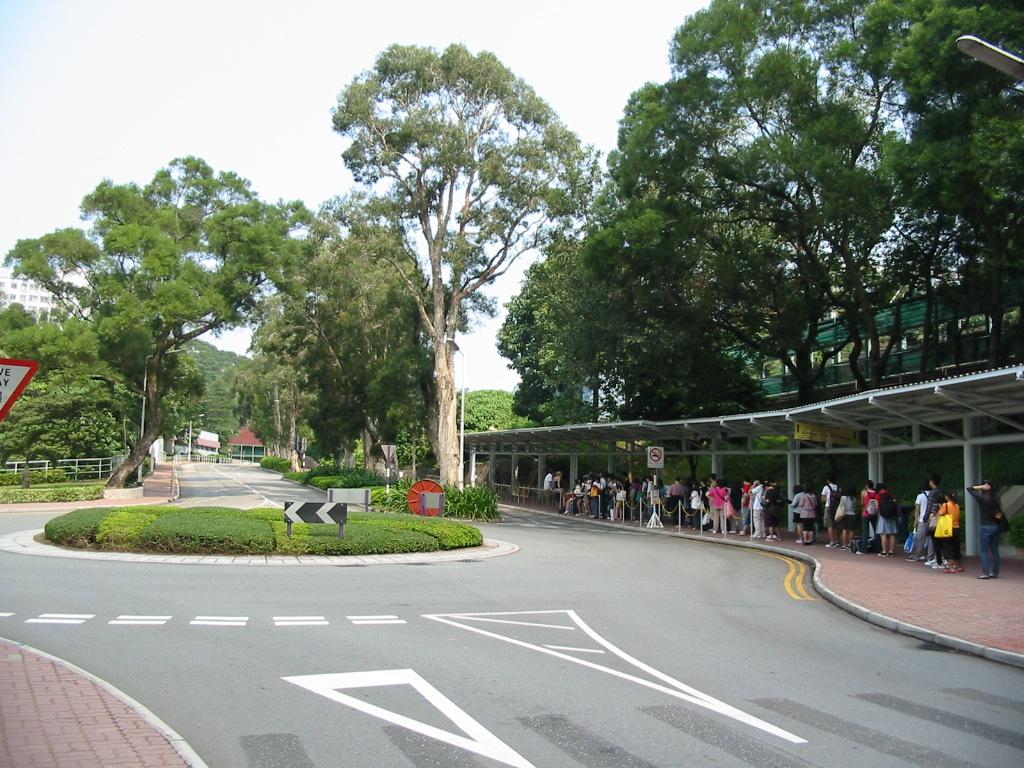 港鐵大學站總站