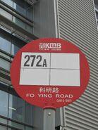 Fo Yin(g) Road