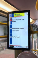 LECIP Motion Bus Stop Display Panel on Citybus 8109