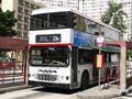 Lok Wah BT-6 23M