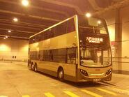 3ATENU1 SV1175 KMB Sha Tin Depot display