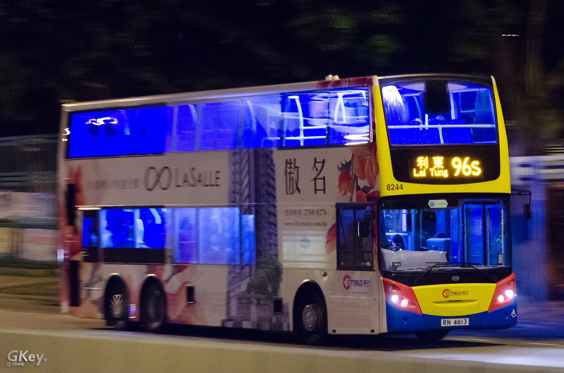 城巴96S線