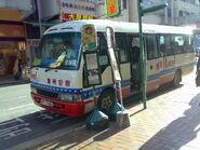 NR924 in Fau Tsoi Street