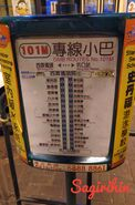 NTGMB 101M RouteInfo