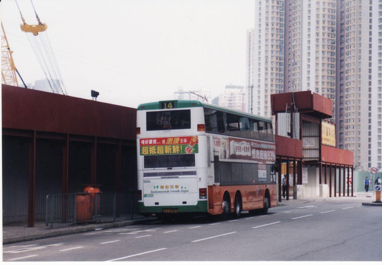 西灣河 (太安街) 總站