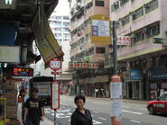 Camp Street Un Chau Street 3