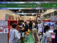 KMB 2021 Book Fair counter 17-07-2021(1)