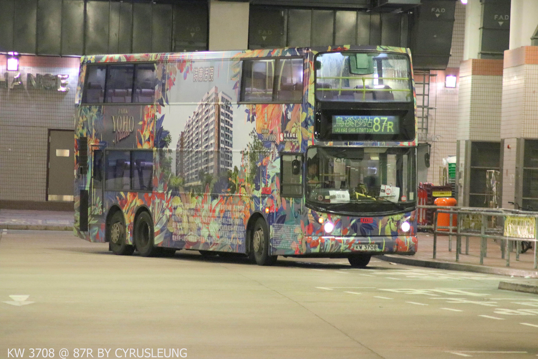 九巴87R線