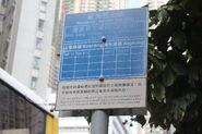 RB Stop Flag Mun Sang College (Tai On Street)