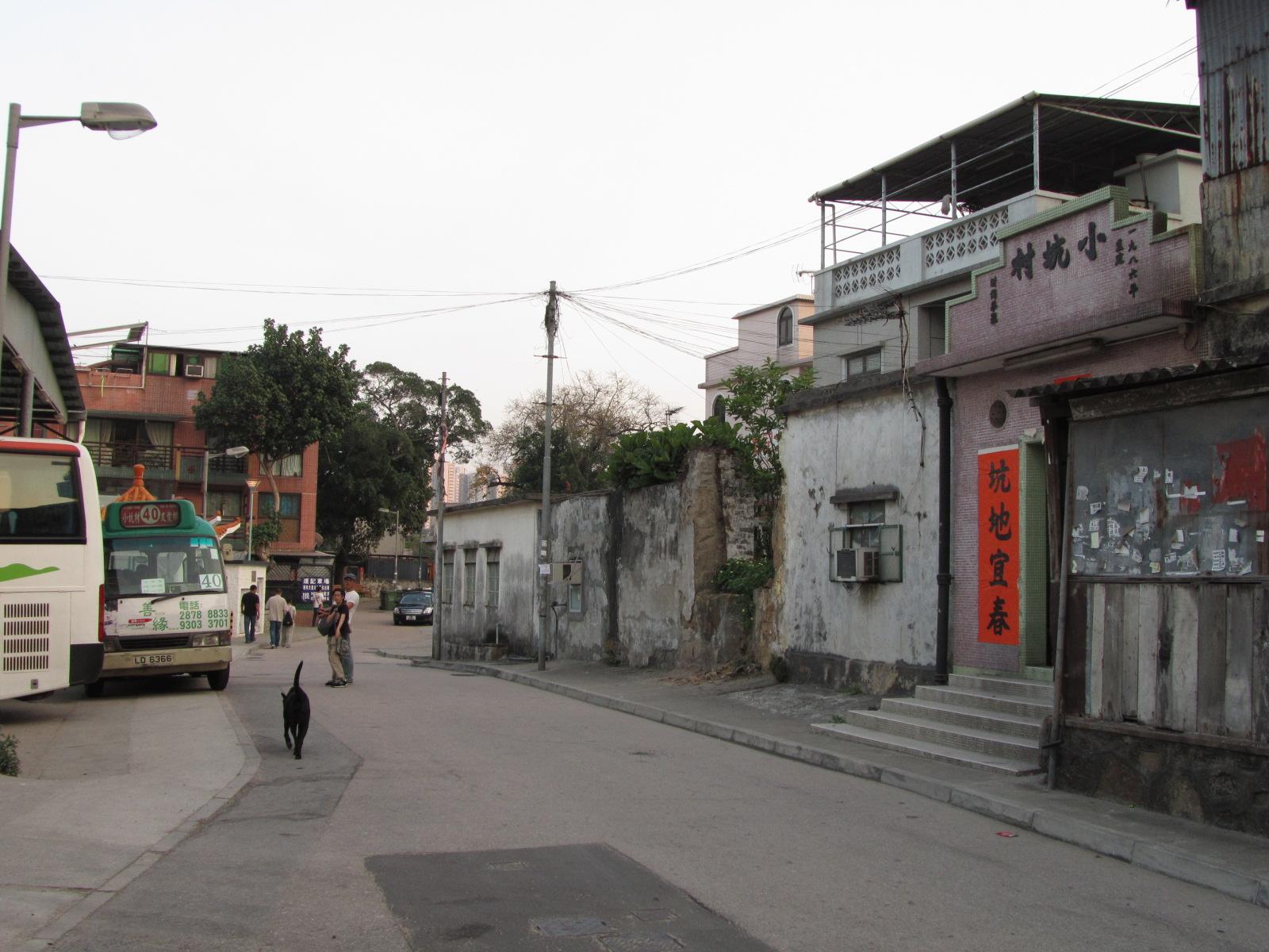 小坑村 (屯門)