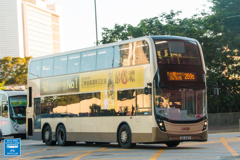 九巴269S線