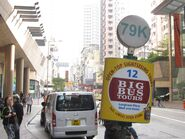 Big Bus Kowloon stop 12 (Langham Place Mall and Hotel) Feb13