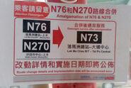KMB N73 Notice 201309