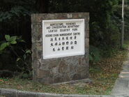 Keung Shan Management Centre 2