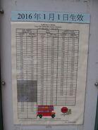 NR758 timetable eff 20160101