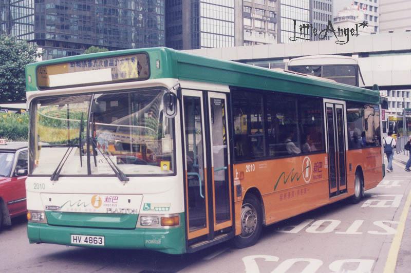 新巴4X線 (第一代)