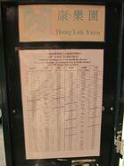Po Heung Street RS51 timetable