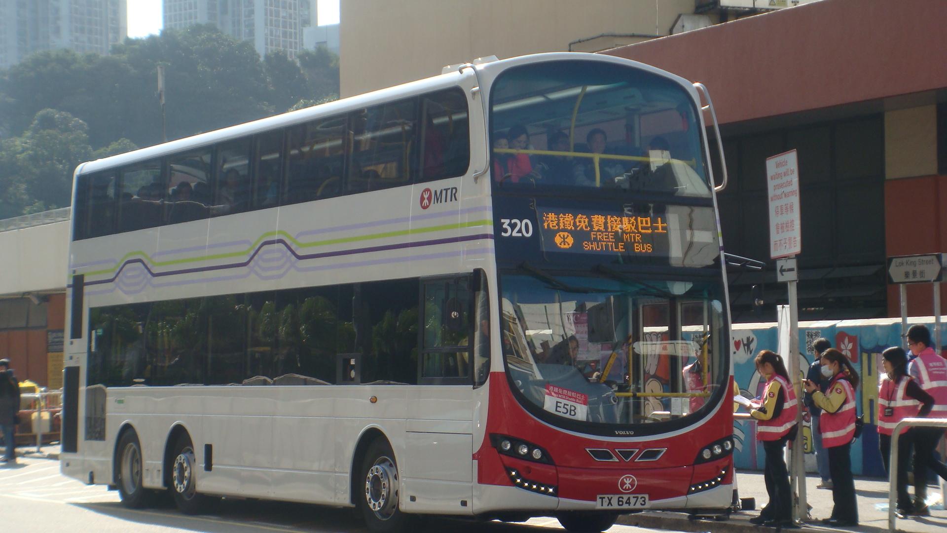 港鐵接駁巴士E5B綫