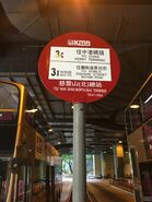 Tsz Wan Shan (North) bus stop 26-08-2017 (5)