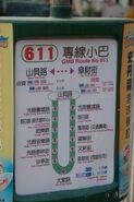 YuenLong-ShanPuiRoad-4860