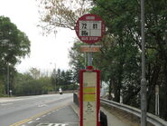 Caldecott Road 2