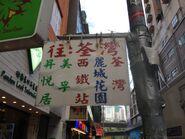 Causeway Bay to Tsuen Wan Belvedere Garden minibus termins 1