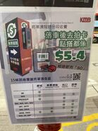 KMB Tseung Kwan O Section Fare poster 07-09-2021(2)