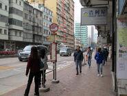 Mok Cheong Street MTCR1 20151210