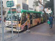 Nan Ning Street Minibus Terminus 63A place 05-12-2020