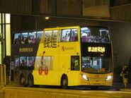 SH1334 R34
