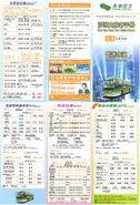 STKE 20120110 hb