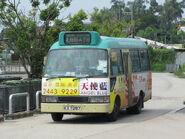 Shan Ha Tsuen 2