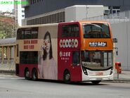 UD1236 Route A41P