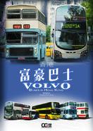 VOLVO BUSES IN HONG KONG