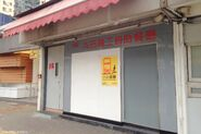 Cafe de Carlo Mei Foo(0518)