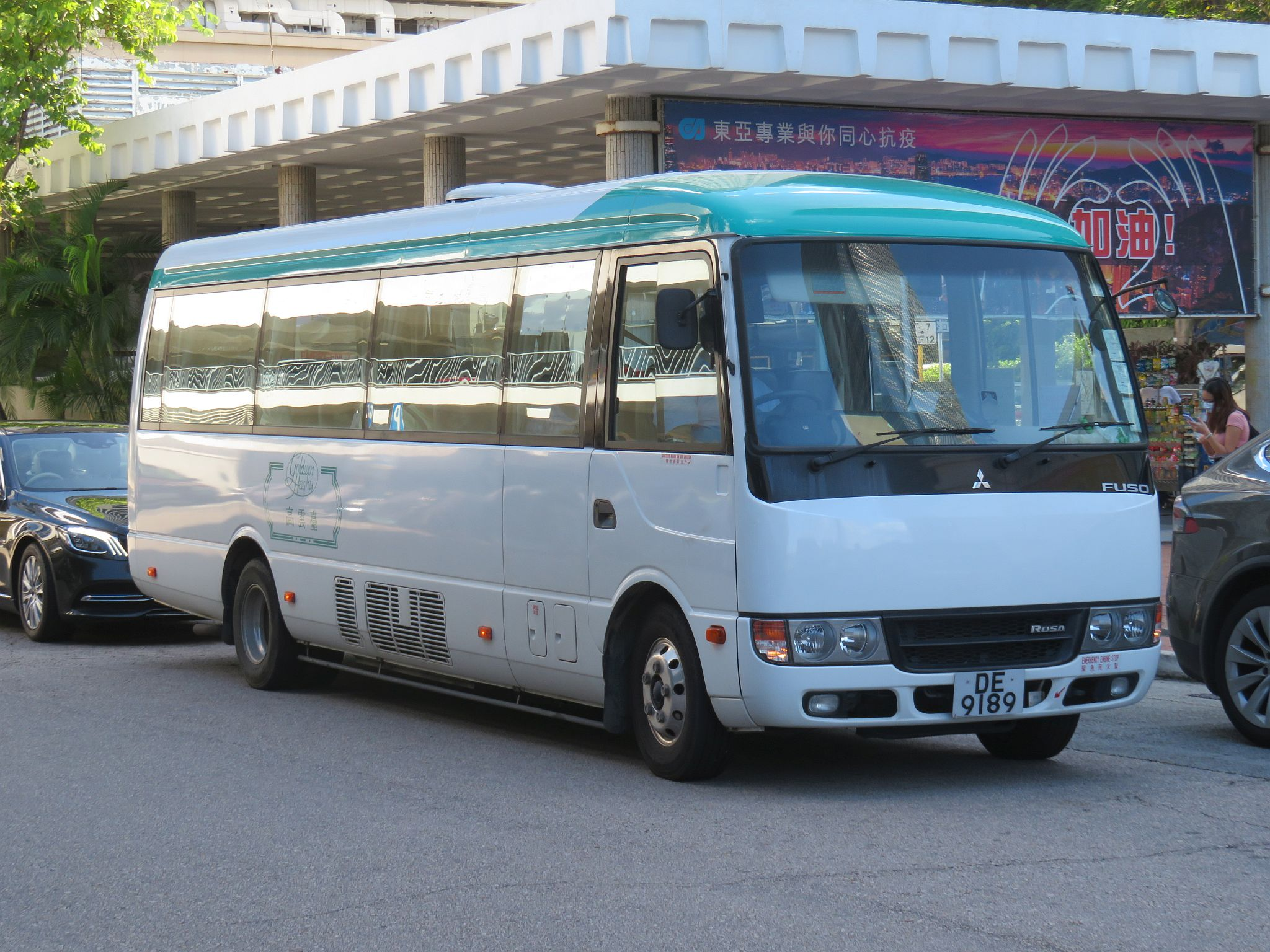 居民巴士HR65線