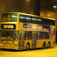JK2480 39A.JPG
