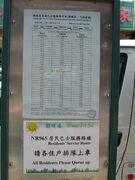 Sai Ching Street NR965 stop