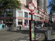 Tai Shing Street 1