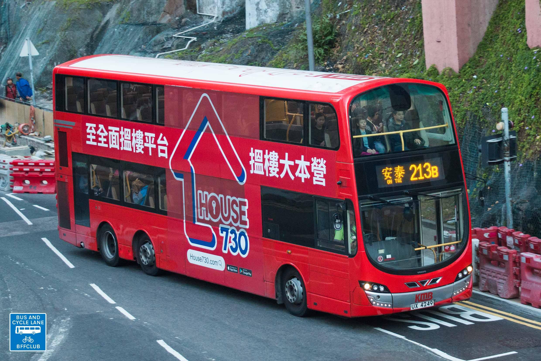 九巴213B線