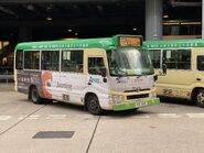 VV9113 Kowloon 37A 21-04-2020