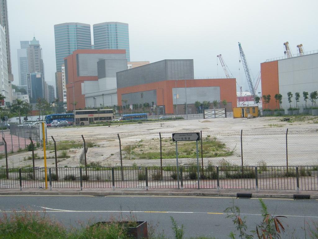 佐敦道碼頭總站